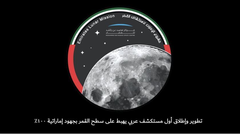 Emirados Árabes Unidos querem enviar veículo à Lua em 2024. Foto: Twitter/Sheikh Mohammed